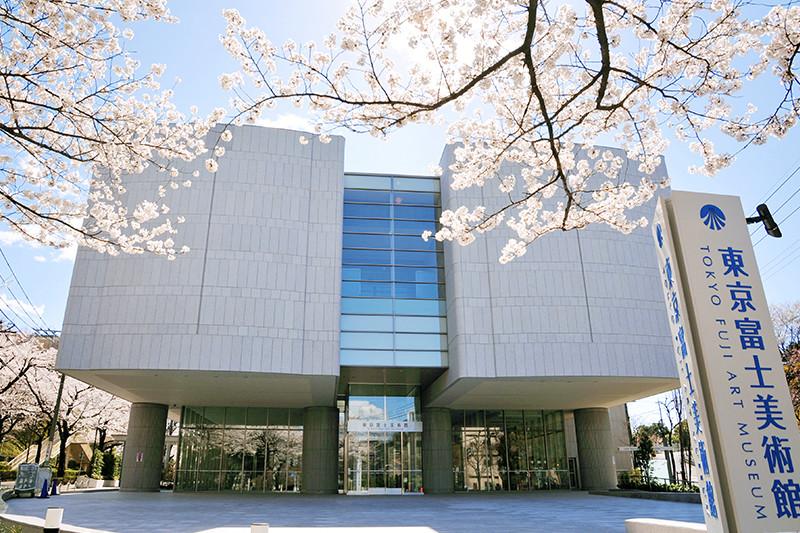 東京富士美術館はここが面白い!...